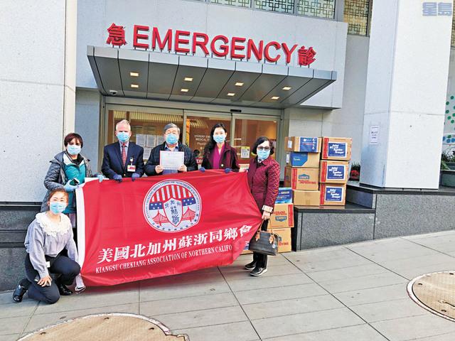 捐贈物資到東華醫院。「新冠狀病毒社區救助平台」提供