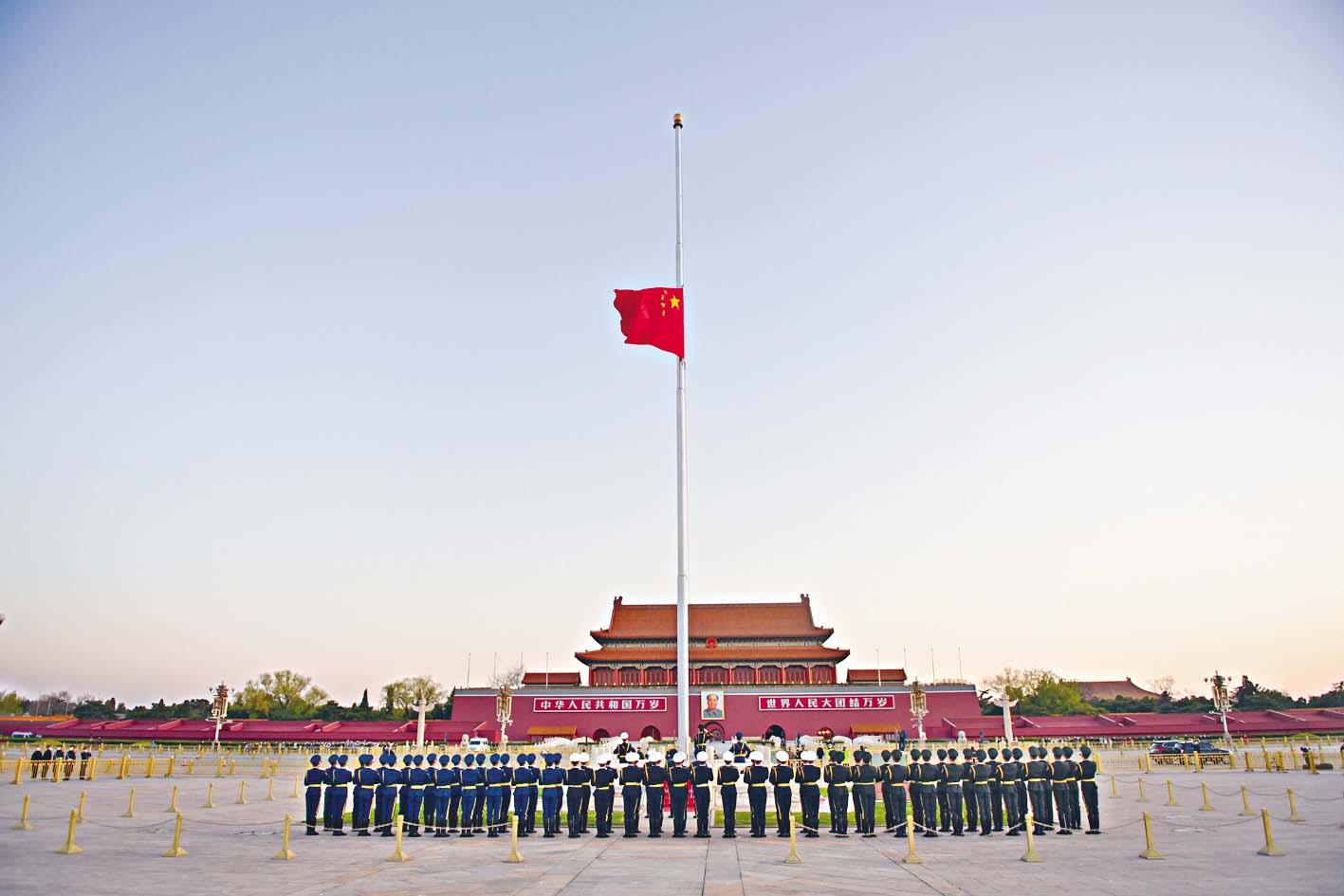 ■北京天安門廣場 降下半旗。 新華社