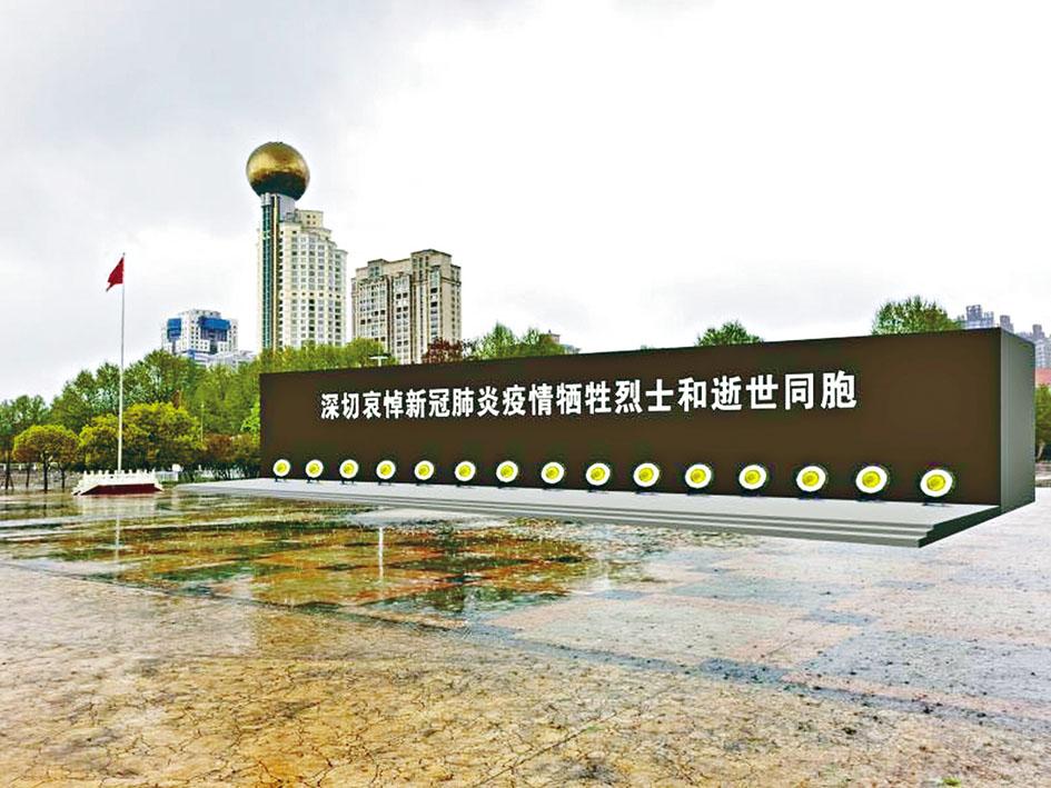 武漢漢口的市政廣場今天將舉行哀悼活動。