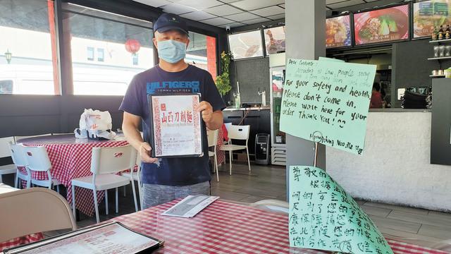 屋崙華埠皇城刀削麵的老闆黃健表示,目前不會申請政府的紓困補助,還能應付的來。 記者馬欣攝