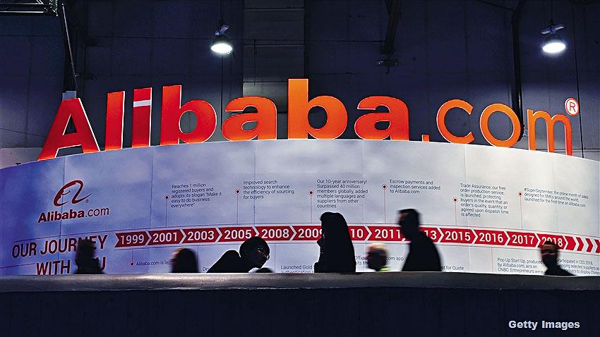 阿里巴巴年內淨利潤增70.39%,達1492.63億元人民幣。