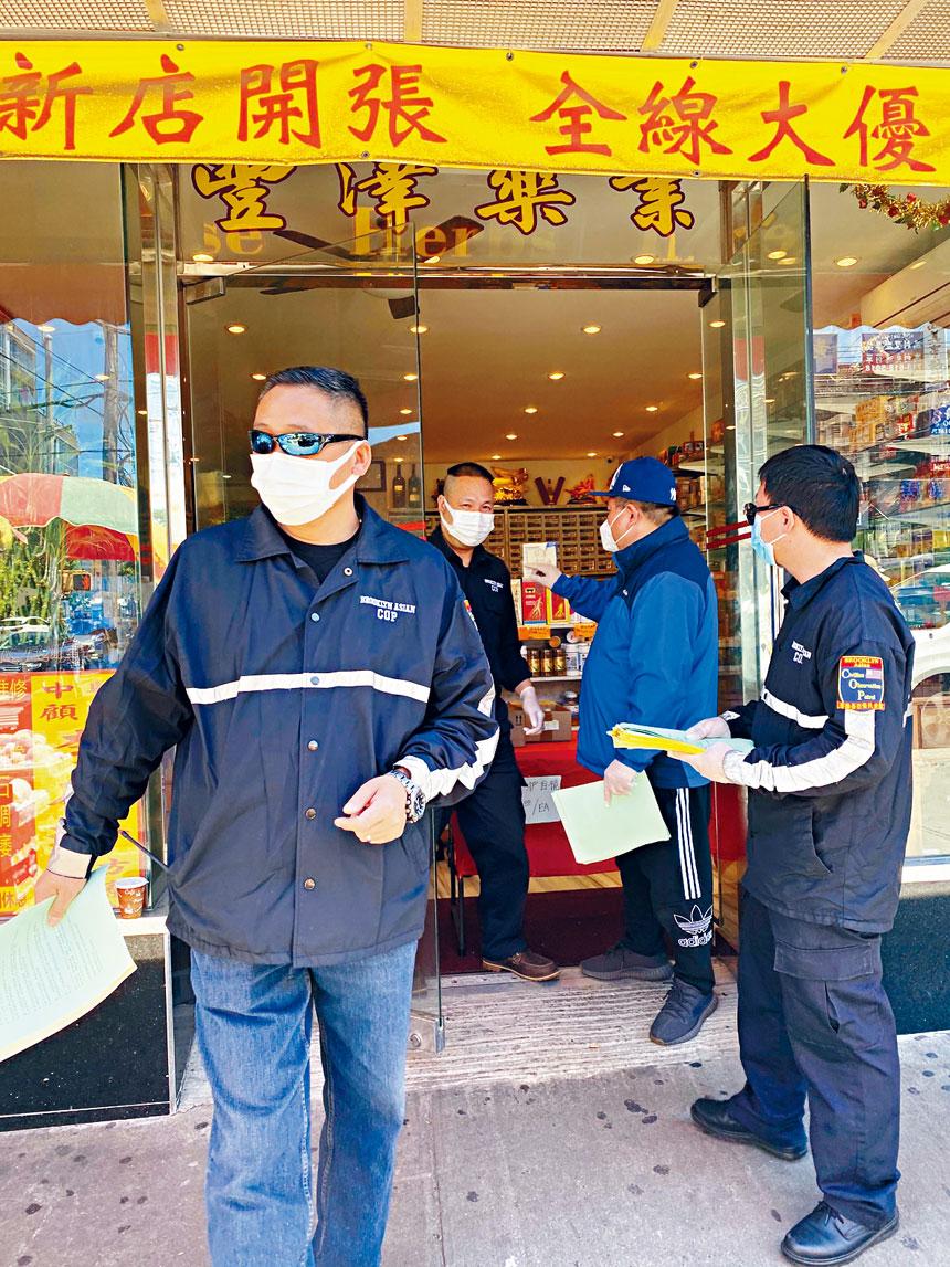 布碌崙亞裔民安隊走進布碌崙八大道華社。 柳寶枝提供