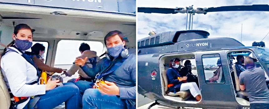 舒默指出,乘客像沙丁魚一樣擠在直升機內,無視社交安全規定。廣告截圖
