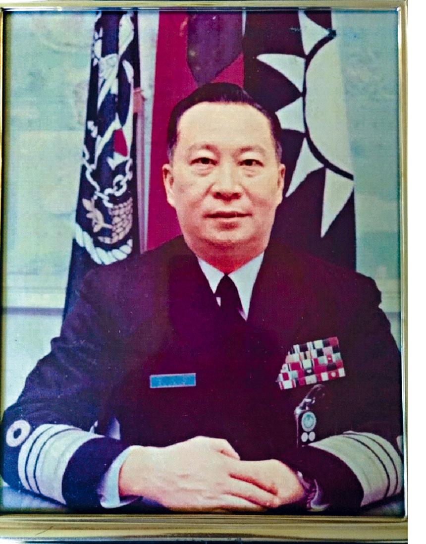 劉將軍任海軍後勤司令時之英姿。