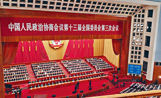 政協昨日下午舉行閉幕大會。