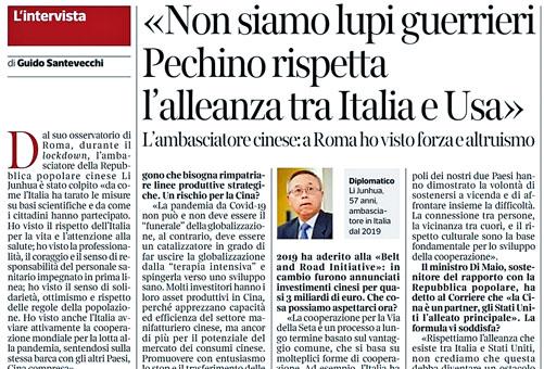 意大利媒體刊登對中國大使李軍華的訪問。