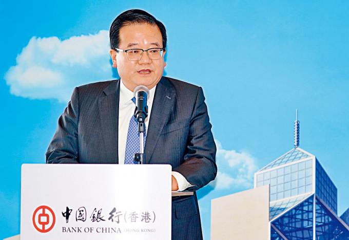 中銀公布,高迎欣自昨日起辭任中銀執行董事、副董事長兼總裁等職。