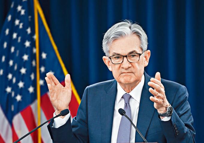 鮑威爾指,美國正陷入史無前例的經濟衰退。