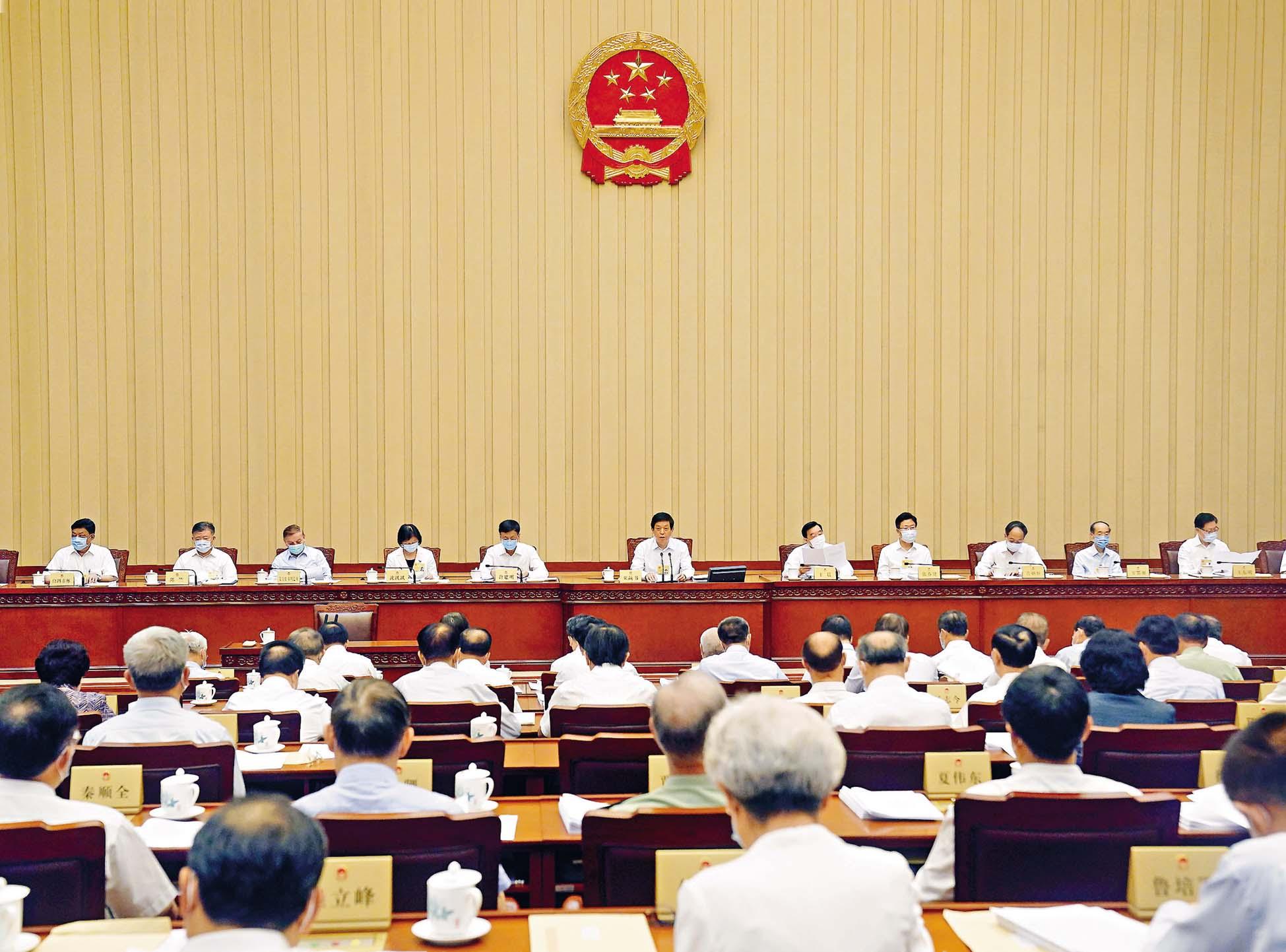 全國人大常委會會議今日閉幕,常委會料於今日上午就《港區國安法》草案進行表決。