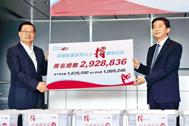 譚耀宗向中聯辦主任駱惠寧遞交簽名。