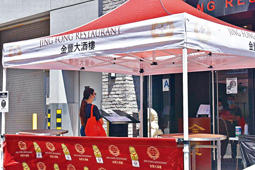 金豐大酒樓華埠店於昨日恢復營業。