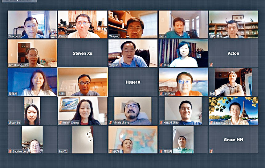 希望中文學校第54屆理事大會通過Zoom舉辦。
