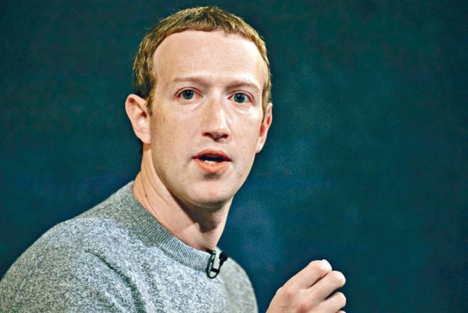facebook行政總裁朱克伯格。