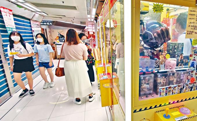 葵涌廣場有店鋪放置「搖棋子」夾公仔機招徠客人。