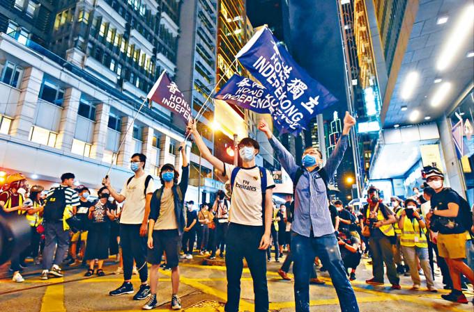 本港近期的反修例示威,被指獲美國資金支持。