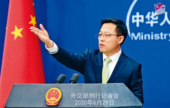 趙立堅表示,中國政府維護國家主權、安全、發展利益的決心堅定不移。