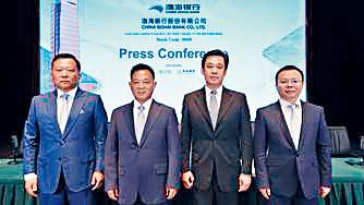 渤海銀行引入9名基石投資者,合共認購5.2億美元,即約40.3億港元。