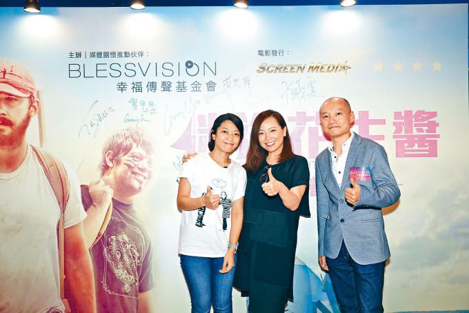 雯女出席電影《迷途花生醬》關懷慈善場。