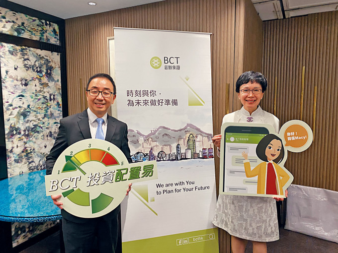 劉嘉時(右)指,首季所有渠道TVC開戶總數按季上升近5倍。