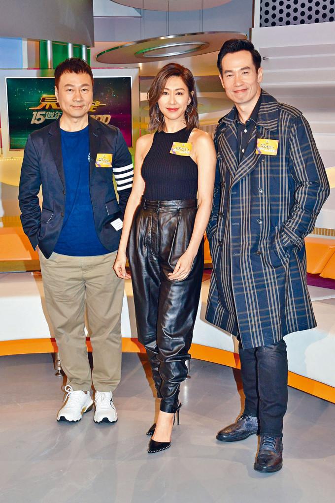 黎耀祥、胡定欣及陳豪齊亮相《東張西望》15周年活動。