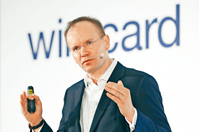 Wirecard前行政總裁布勞恩。