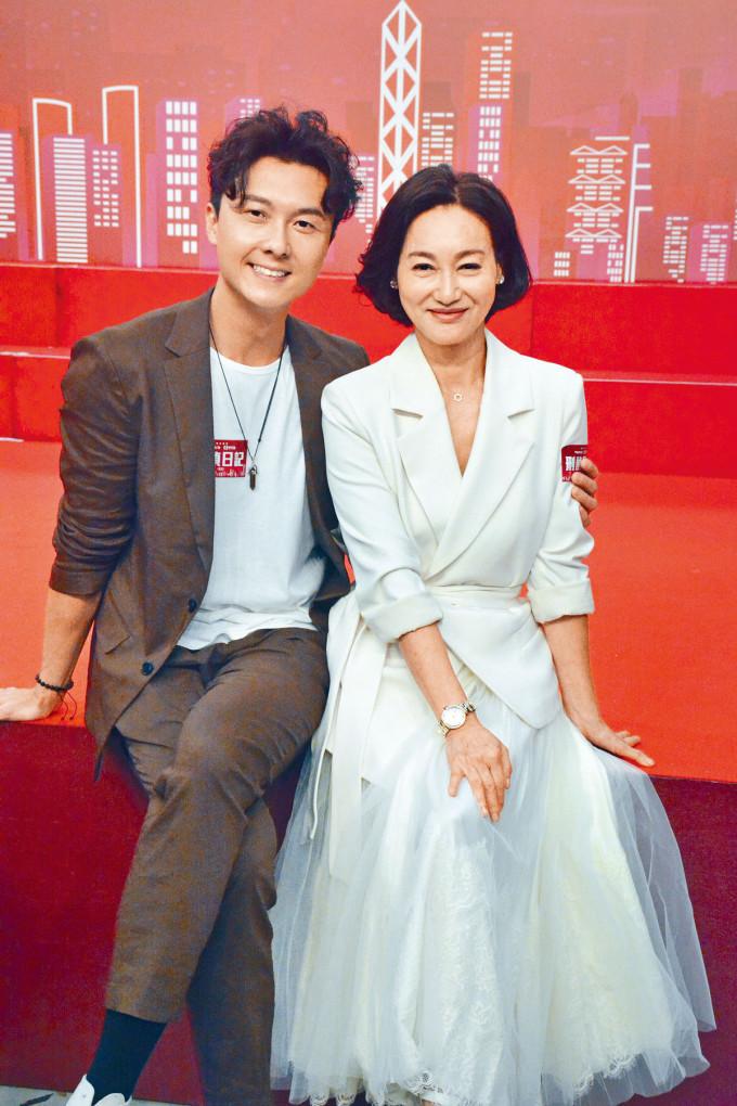 難得跟惠英紅合作,王浩信對新作極為期待。