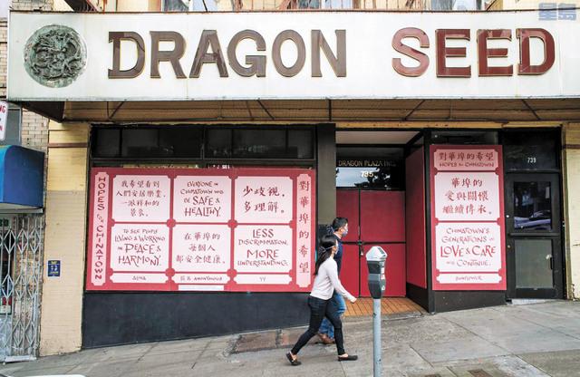 藝術工作小組在華埠企李街店鋪外的創作。中華文化中心提供