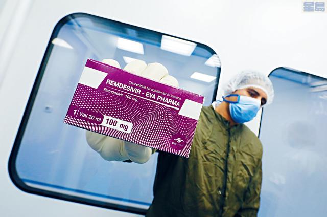 吉利德公司公布新冠肺炎藥物瑞德西韋的藥價,一個病人的5天療程,需要2340到3120美元的費用。 路透社