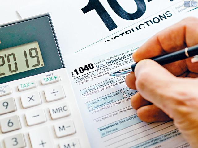 國稅局拒絕再延長7月15日的個人報稅期限和繳稅期限,任何拖欠的稅款必須在限期前清繳。    資料圖片