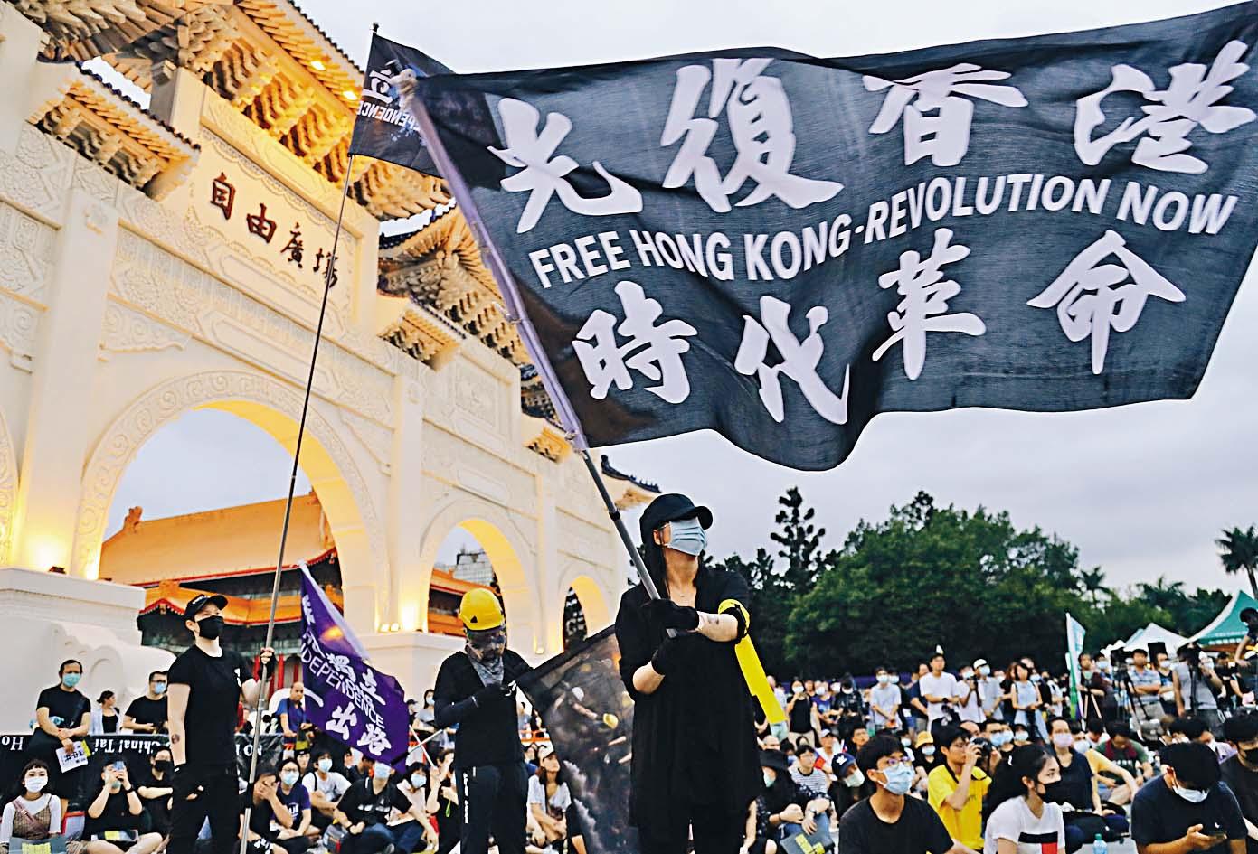 去年在台北舉行的聲援香港活動。