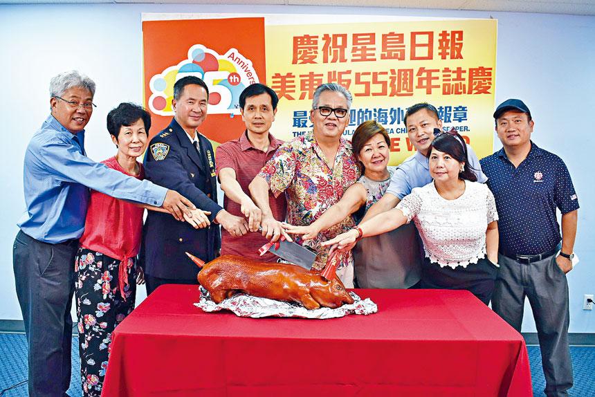 星島日報美國行政總裁梅建國(圖中)、總經理何力(左四)與三星警司陳文業(左三)等來賓共同參與切乳豬儀式。