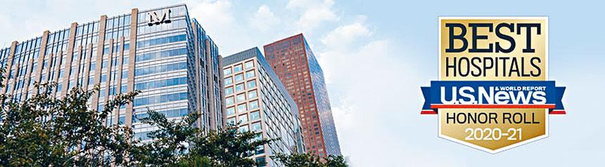 西北醫院位於芝加哥密芝根湖畔,環境優美,是全美十大最優秀醫院之一。