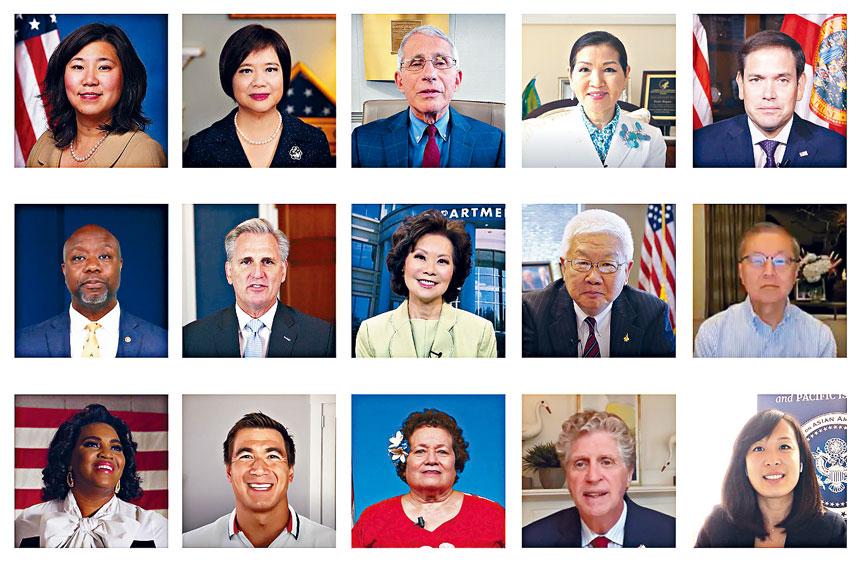 國際領袖基金會舉辦2020線上領袖及企業高峰會。