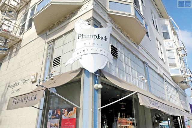 州長紐森創辦的公司其中一家位於三藩市的酒鋪PlumpJack。美聯社資料圖片