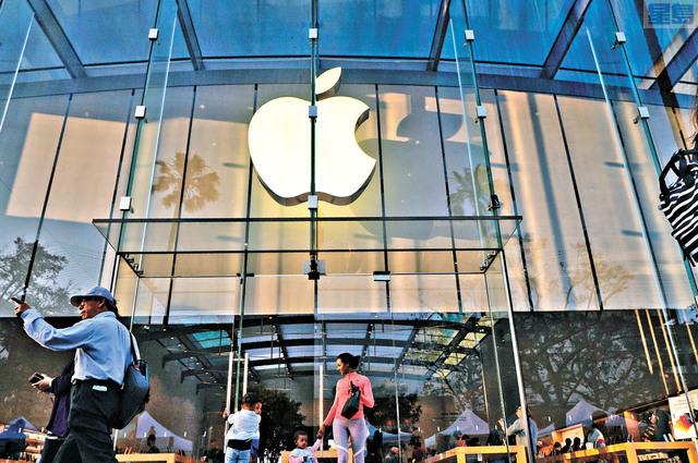 蘋果公司30日發布了2020財年第三財季業績,還宣布一股拆四股的計劃。美聯社