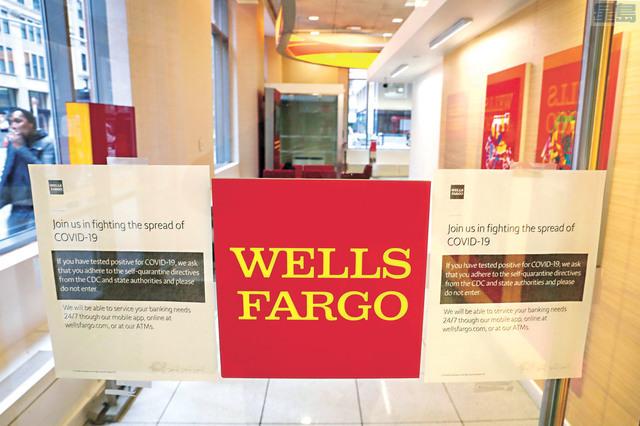 富國銀行正準備在今年晚些時候裁員數千人,以降低成本。路透社