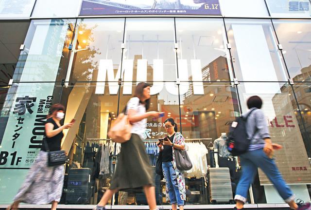 日本零售商無印良品的美國分公司已向特拉華州一家法院申請破產保護。圖為在日本東京的無印良品商店。彭博社