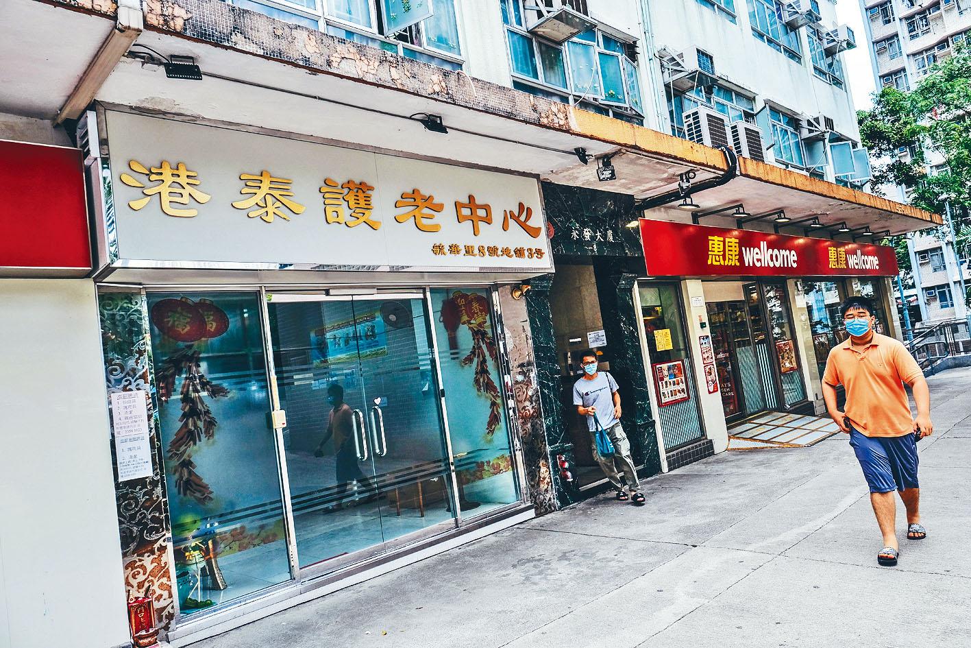慈雲山港泰護老中心成今次爆疫重災區。中新社
