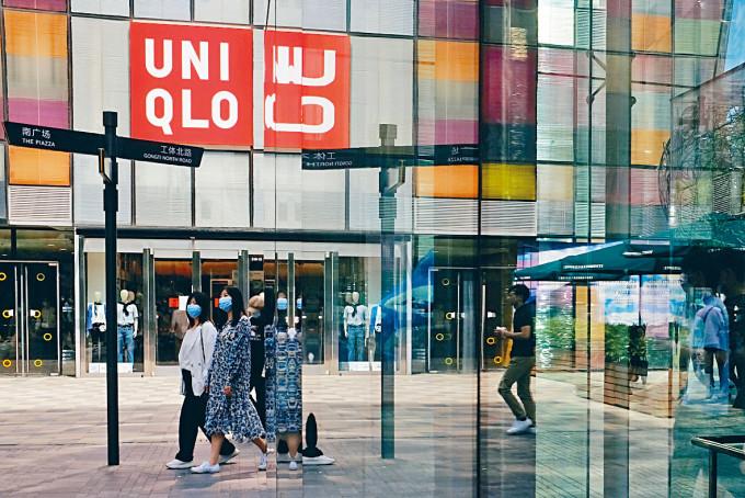 海外UNIQLO上季收入大跌45%至1322億日圓。