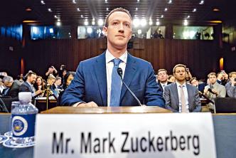朱克伯格前年四月在國會作供。