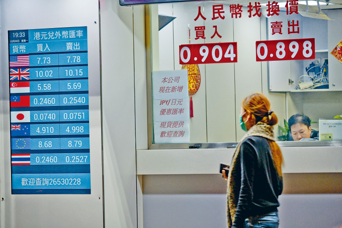 人民幣中間價昨日報7.0085,實現三連升,創約4個月高位。