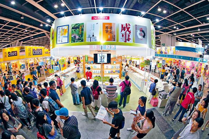 香港書展是每年暑假的其中一項盛事。