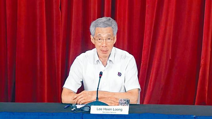 總理李顯龍昨早舉行視像記者會。