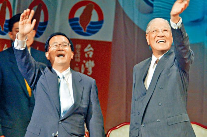 李登輝與陳水扁曾經情同父子,後來鬧翻。