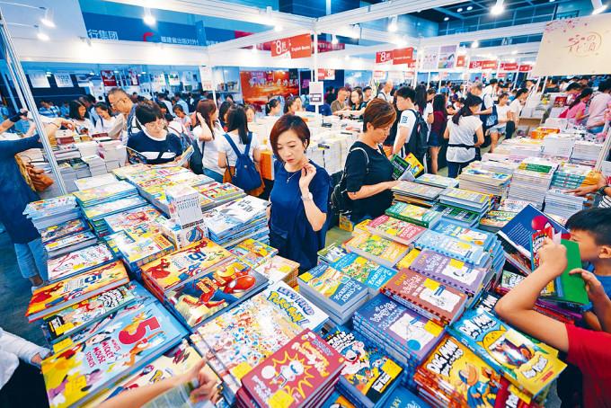 一連七日的香港書展將如期於下周三舉行。