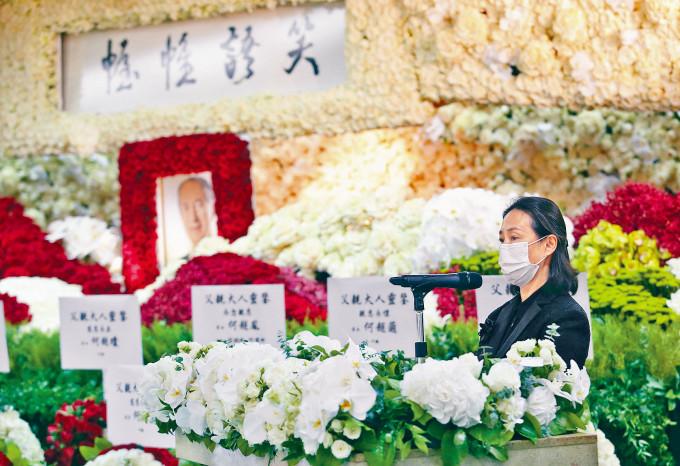 何超瓊作為家族代表宣讀國家領導人慰問訊息及唁電名單。