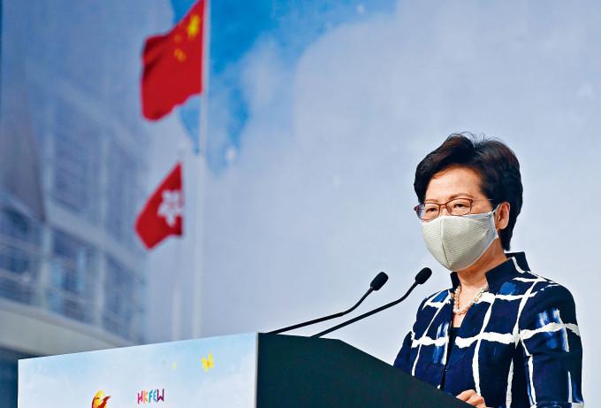 行政長官林鄭月娥表示,部分學生的守法意識薄弱。