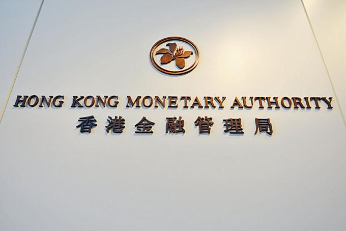 金管局公布,本港6月份的存款總額按月上升1.6%。
