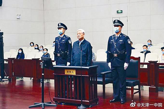 前陝西省書記趙正永涉貪超過七億人民幣,被判死緩。
