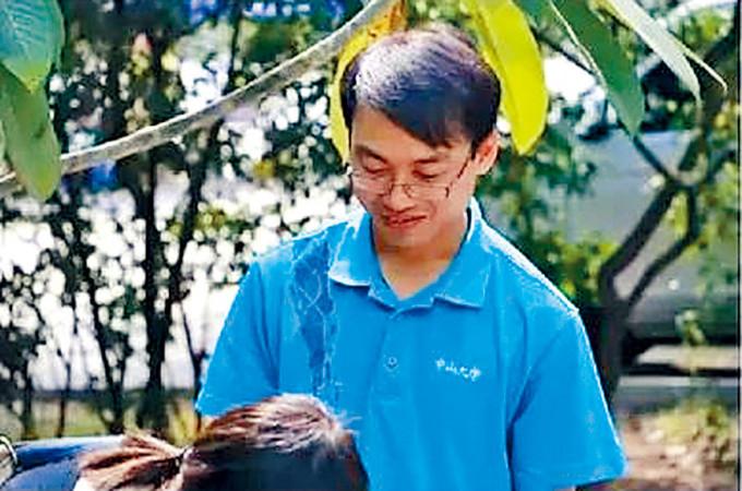 中山大學副教授王曉瑋。